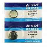 DaVinci CR1220 Lithium Cell Button Battery (2 Pieces)