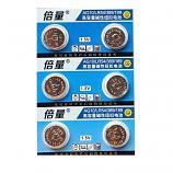 Doublepow AG10 SR1130SW LR1130 389 Button Alkaline Battery (6 Pieces)