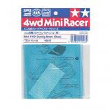 Tamiya 15146 Mini 4WD Styling Mesh (Blue)