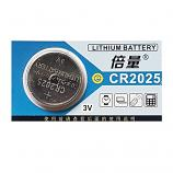 Doublepow CR2025 Lithium Cell Button Battery