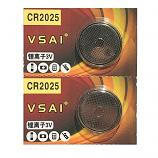 VSAI CR2025 Lithium Cell Button Battery (2 Pieces)
