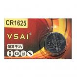 VSAI CR1625 Lithium Cell Button Battery (1 Piece)