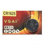 VSAI CR1625 Lithium Cell Button Battery (1 Piece)