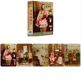 China 100 Years Old Photo Playing Card