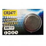 CR2477 LITHIUM Cell Button Battery (1 Piece)