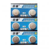 Doublepow AG13 SR44SW LR44 A7a6 GP76A 357 Button Alkaline Battery (6 Pieces)