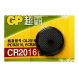 GP CR2016 Lithium Cell Button Battery (1 Piece)