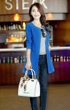 Slim Smart Jacket Dress Up for the Office or Use to Smarten Up a Casual Look (Blue M)