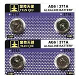 TIANQIU AG6 SR920SW LR921 LR69 171 GP71A 371 Alkaline Button Battery (4 Pieces)