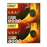 VSAI CR927 Lithium Cell Button Battery (2 Pieces)