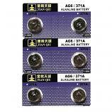 TIANQIU AG6 SR920SW LR921 LR69 171 GP71A 371 Alkaline Button Battery (6 Pieces)