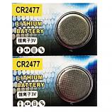 CR2477 LITHIUM Cell Button Battery (2 Pieces)