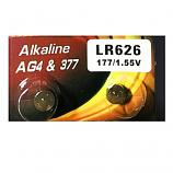 VSAI AG4 SR626SW LR626 377 Button Alkaline Battery (2 Pieces)