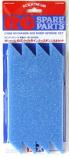 Tamiya 50686 M-Chassis 60D Inner Sponge Set