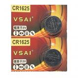 VSAI CR1625 Lithium Cell Button Battery (2 Pieces)