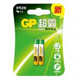 GP Super AAAA E96 Surface Alkaline Battery (2 Pieces)
