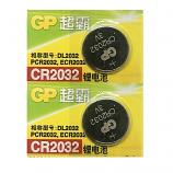 GP CR2032 Lithium Cell Button Battery (2 Pieces)
