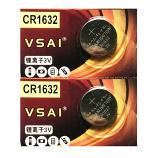 VSAI CR1632 Lithium Cell Button Battery (2 Pieces)