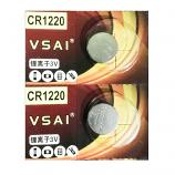 VSAI CR1220 Lithium Cell Button Battery (2 Pieces)