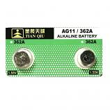 TIANQIU AG11 SR721SW LR721 LR58 162 GP62A 362 Button Alkaline Battery (2 Pieces)