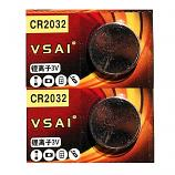 VSAI CR2032 Lithium Cell Button Battery (2 Pieces)