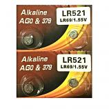 VSAI AG0 SR521SW LR521 379 Button Alkaline Battery (4 Pieces)
