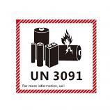 IATA DG Hazard Label Class 9 Lithium Battery with UN3091 (50 Pieces)