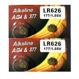 VSAI AG4 SR626SW LR626 377 Button Alkaline Battery (4 Pieces)