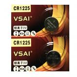 VSAI CR1225 Lithium Cell Button Battery (2 Pieces)
