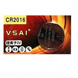 VSAI CR2016 Lithium Cell Button Battery (1 Piece)