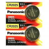 Panasonic CR2025 Lithium Cell Button Battery (2 Pieces)