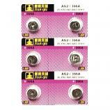 TIANQIU AG2 SR726SW LR726 LR59 196 GP96A 396 397 Button Alkaline Battery (6 Pieces)